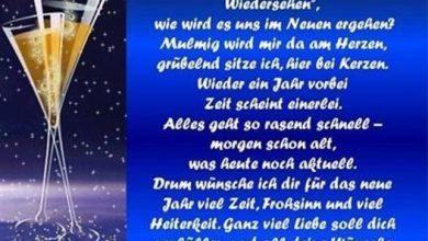 Photo of whatsapp silvester bilder